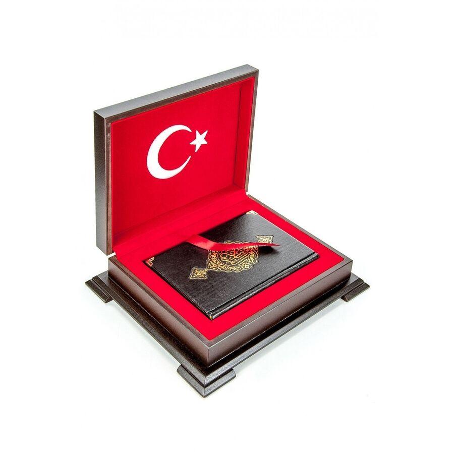 İsme Özel Ahşap Kutulu Türk Bayrak Kur'an-ı Kerim Hafız Boy